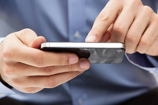 Электронные паспорта будут содержать отпечатки двух пальцев владельца