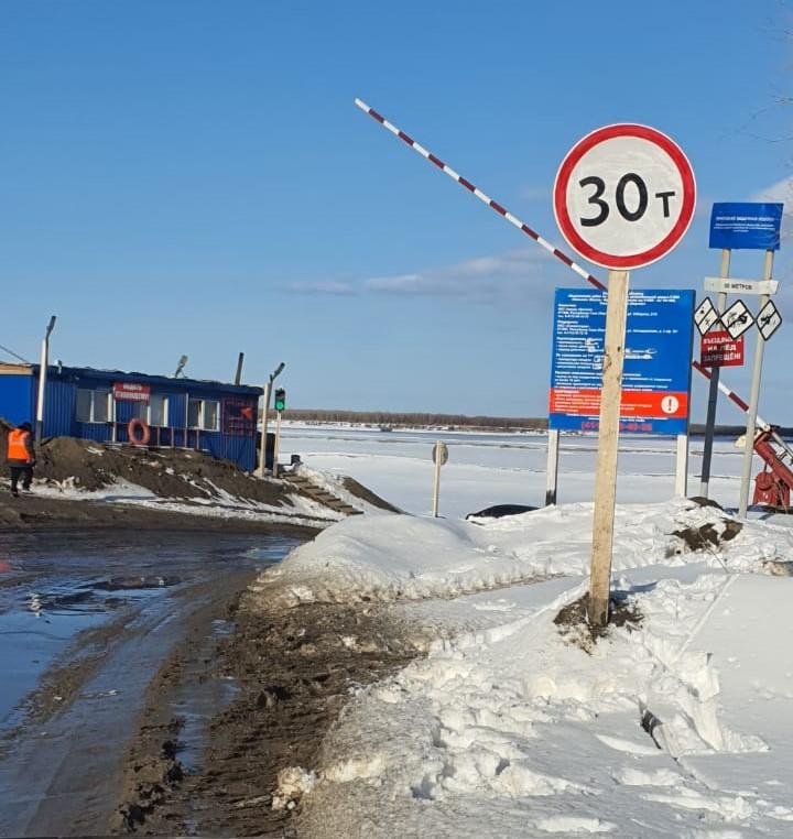 Снижение грузоподъемности ледовой переправы на федеральной трассе Р-504 «Колыма»