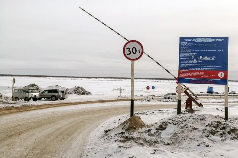На федеральной дороге «Колыма» снижена грузоподъемность ледовой переправы через р. Алдан