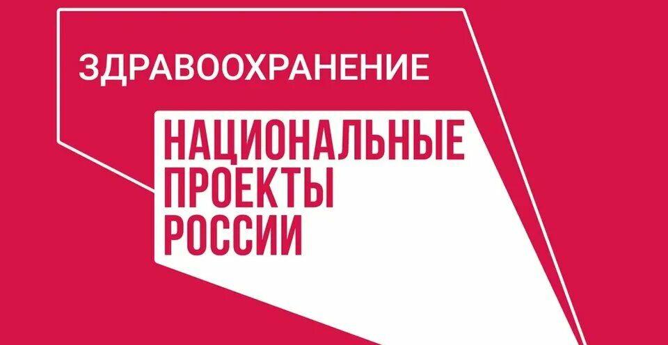 Пилотный проект по выявлению онкологических заболеваний распространят на районы Якутии