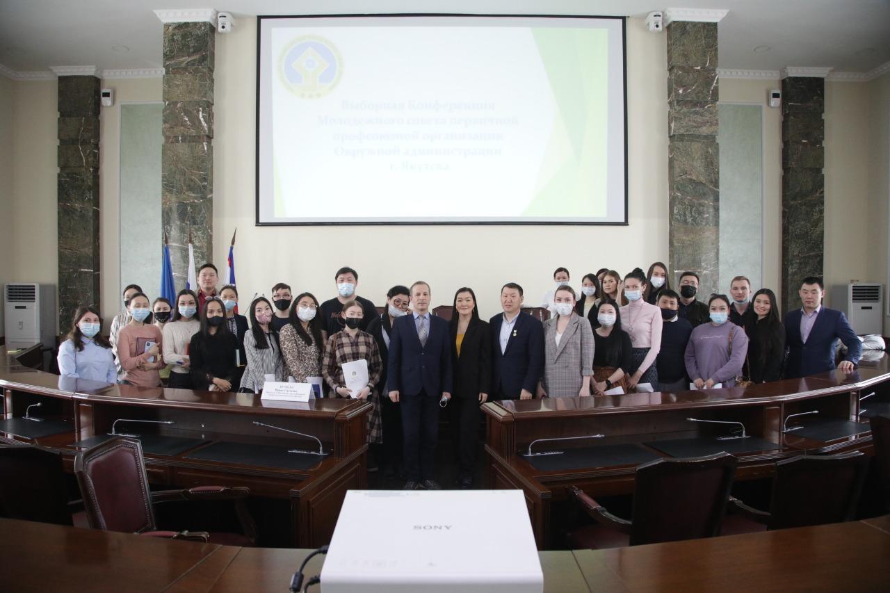 В Окружной администрации создан Молодежный совет первичной профсоюзной организации