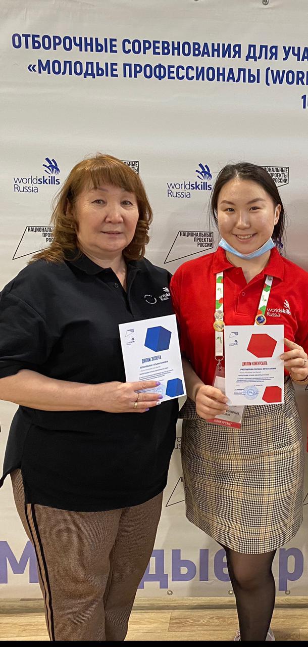 ЛИЛИАНА ХРИСТОФОРОВА – призер национального чемпионата «Молодые профессионалы – 2021»