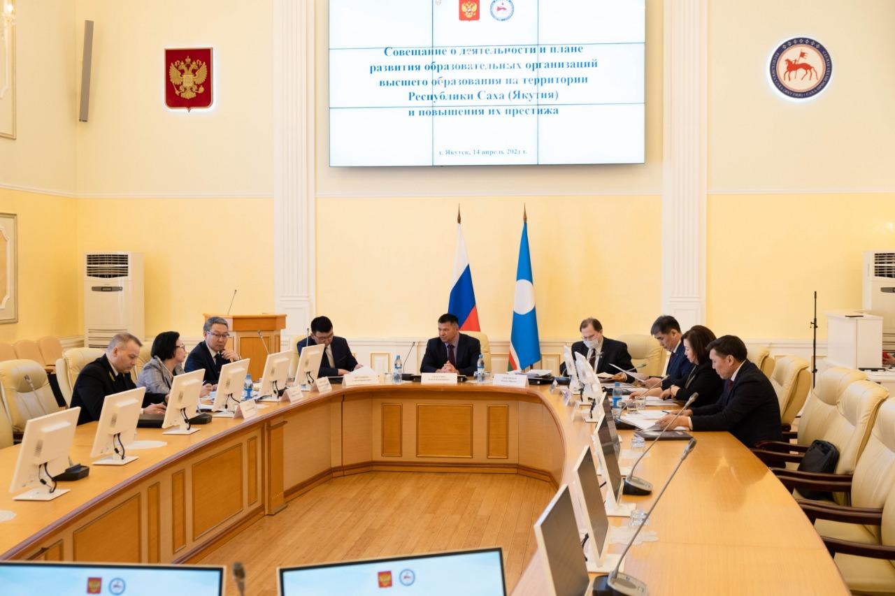 Врио ректора АГАТУ принял участие во встрече с Председателем Правительства Якутии