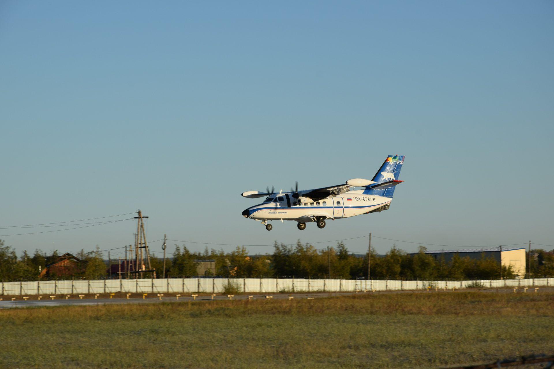 Открыты межсезонные рейсы из Якутска в Усть-Маю, Алдан, Хандыгу и Сангар
