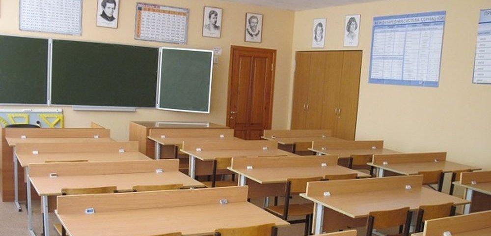 5-8 классы всех городских школ переведены на дистанционное обучение