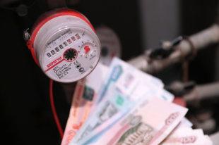 Минэкономразвития определило предел роста тарифов на услуги ЖКХ