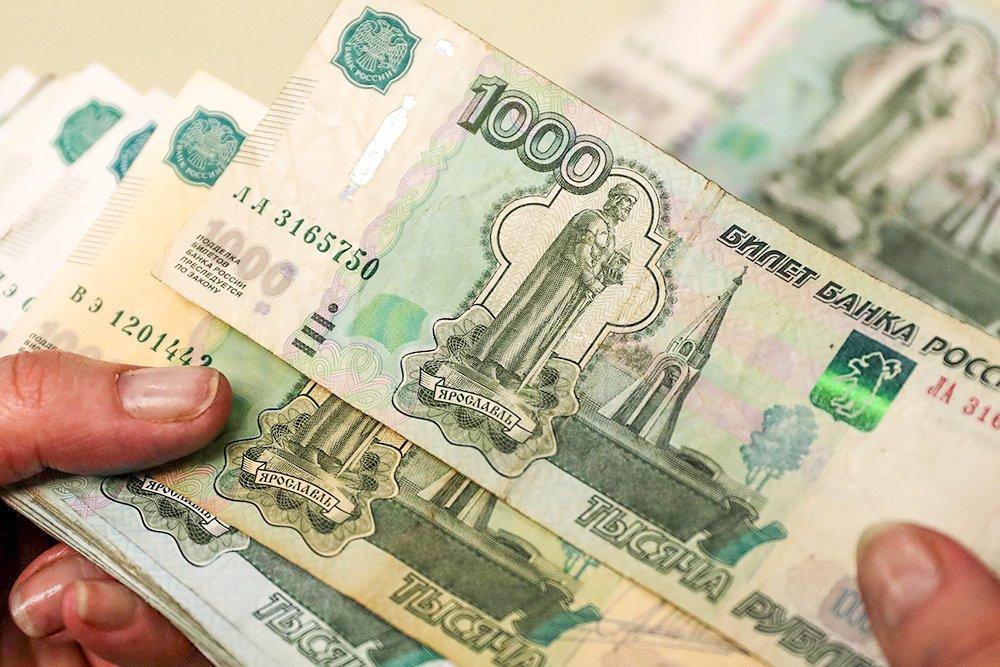 Эксперты прокомментировали снижение уровня бедности в России