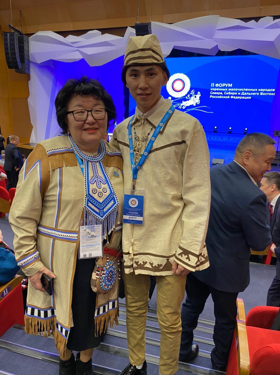 II Форум коренных малочисленных народов Севера, Сибири и Дальнего Востока РФ
