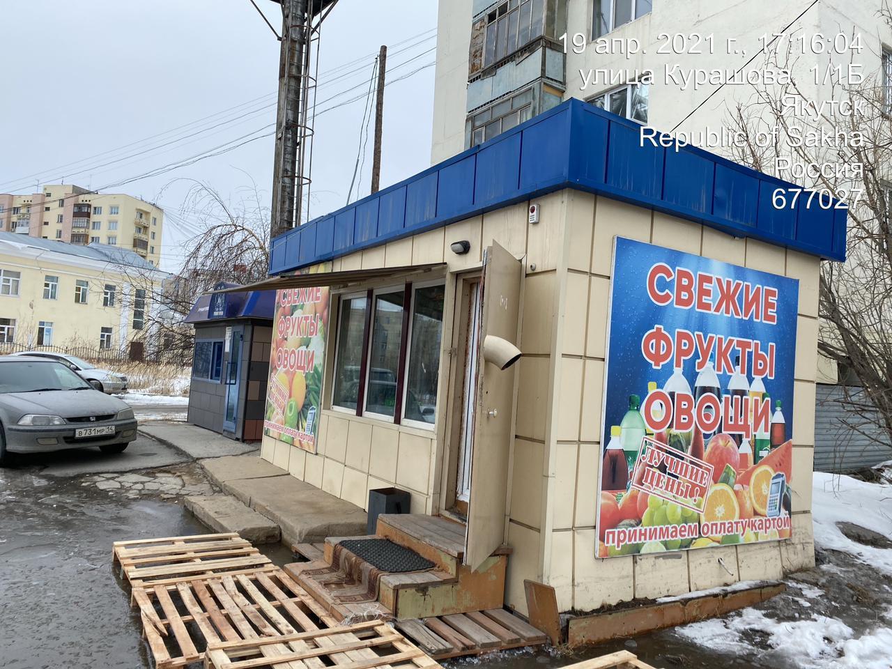 Оперштаб г. Якутска по противодействию коронавирусной инфекции проверил торговые центры и киоски овощей