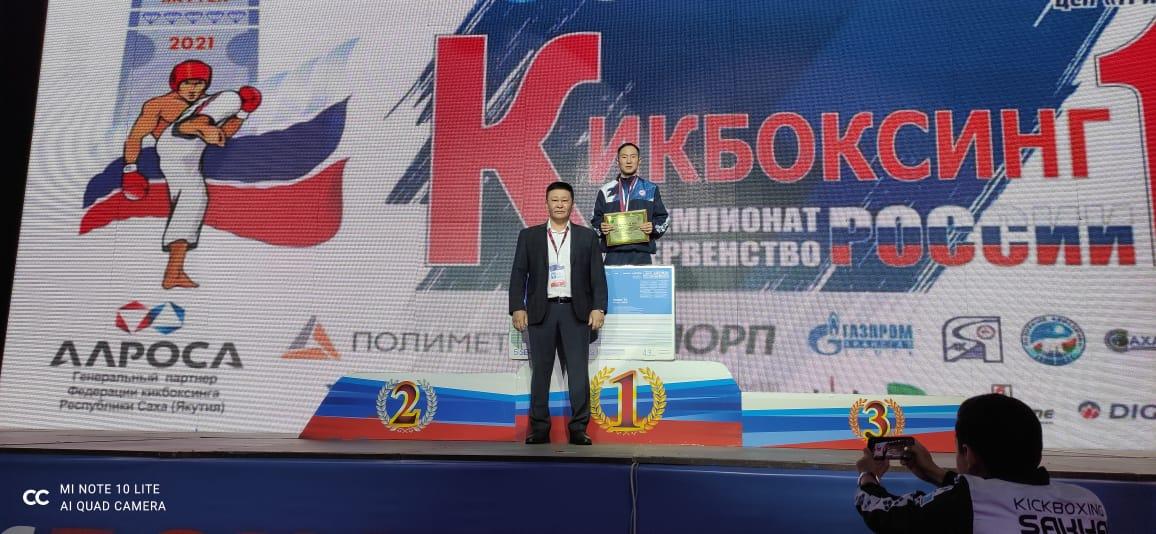 Арассыыйатааҕы кикбоксинг чемпионатыгар Сунтаартан төрүттээх уол бастаата