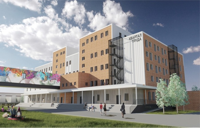 В Якутске создается кластер «Квартал труда»
