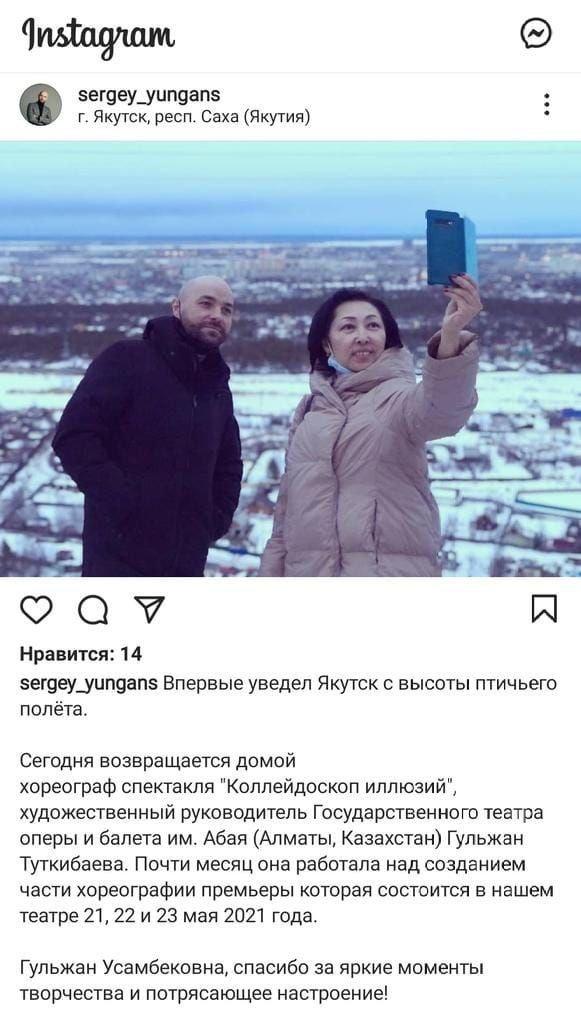 Вот такие кадры в Якутии…