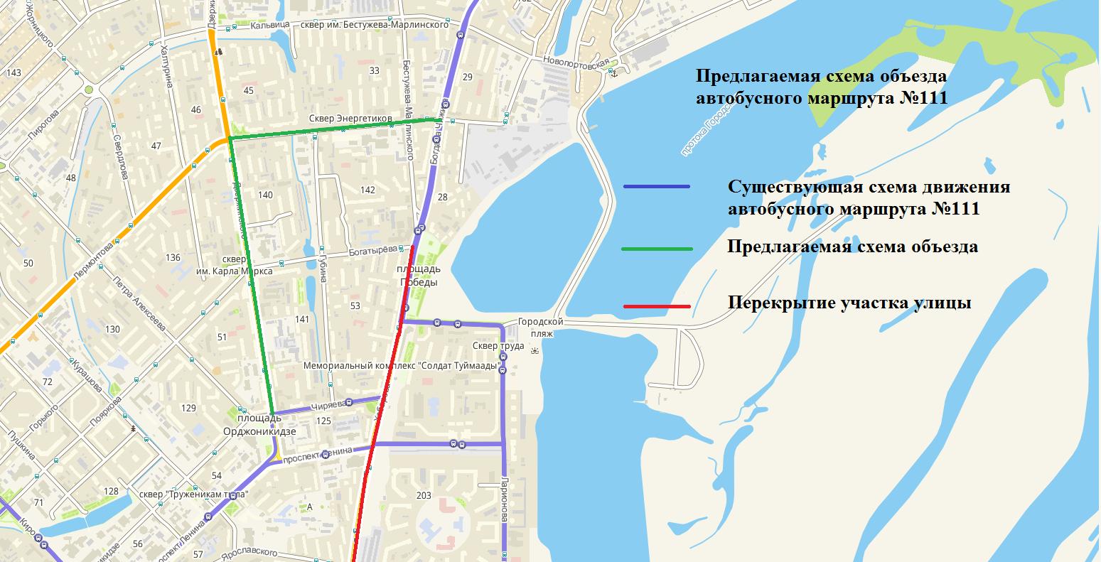 Об ограничении движения транспортных средств по улицам Хабарова и Чернышевского