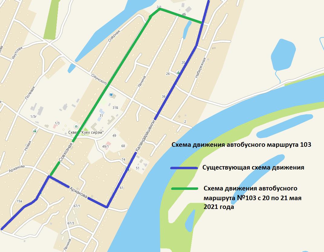 О временном изменении схемы движения автобусного маршрута №103