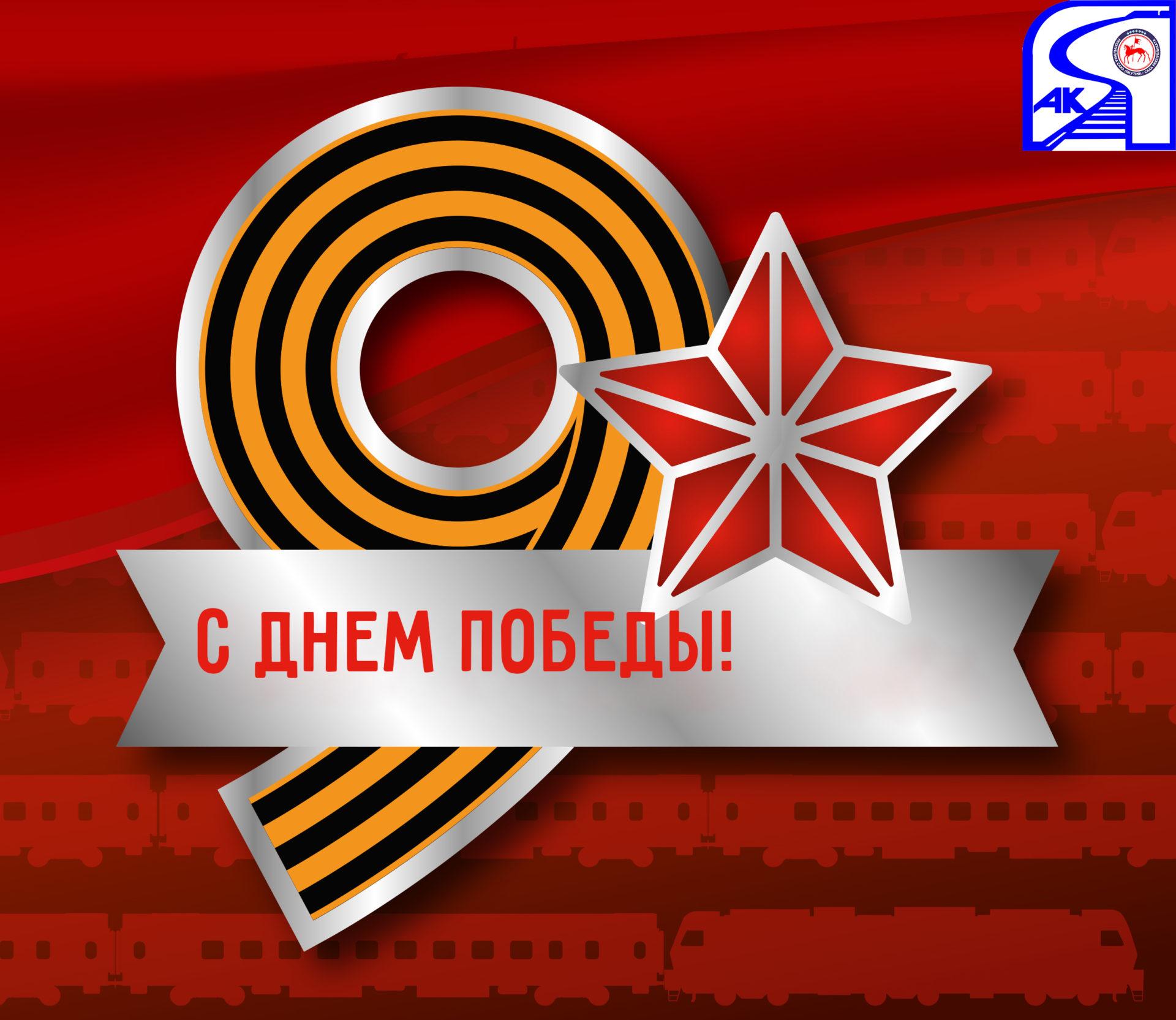 Василий Шимохин: Это день славы, воинской доблести и единства советского народа