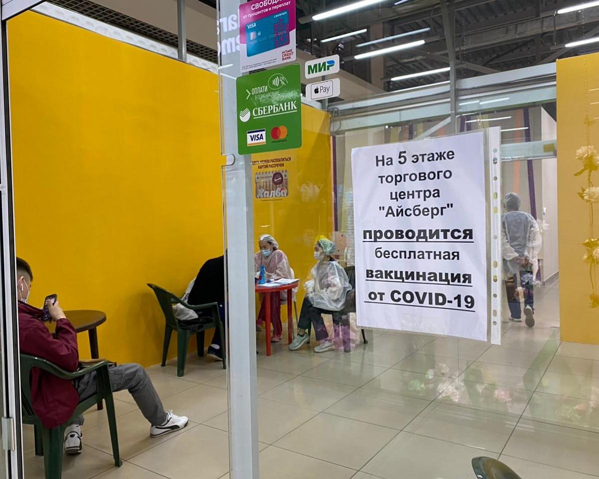 Где в Якутске вакцинироваться от коронавируса?