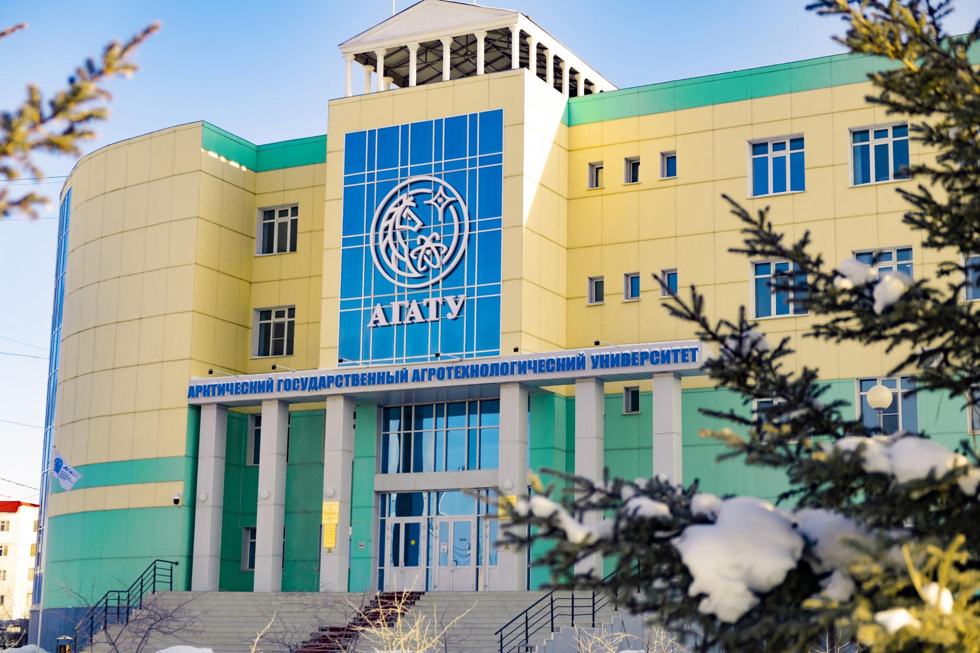 АГАТУ получил лицензию на новую образовательную программу