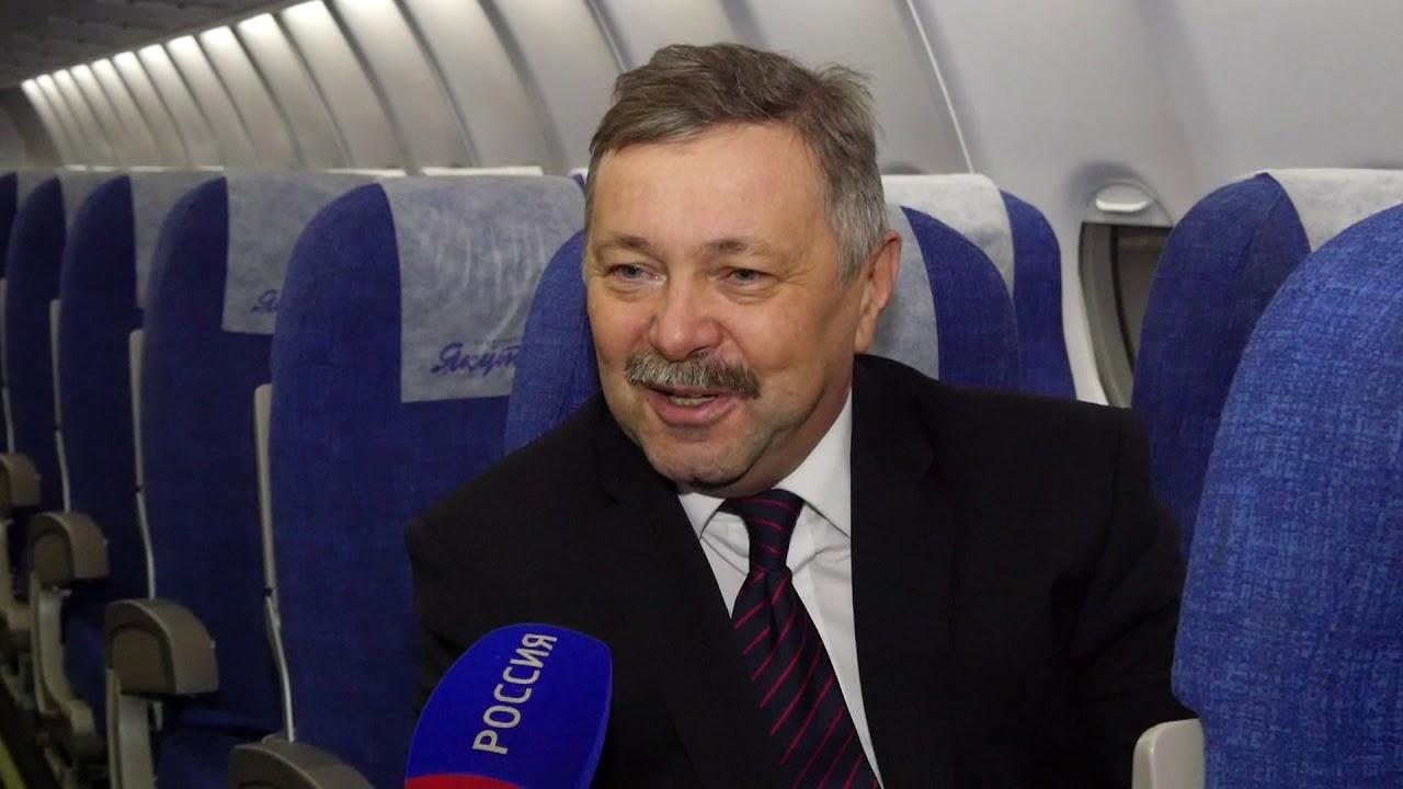 Долг у АК «Якутия» вырос до 2,8 млрд рублей