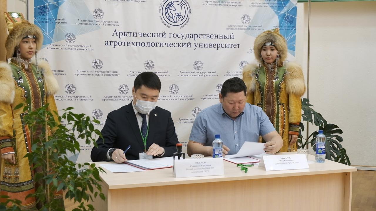 АГАТУ подписал соглашение о сотрудничестве с компанией ЛПК «Алмас»