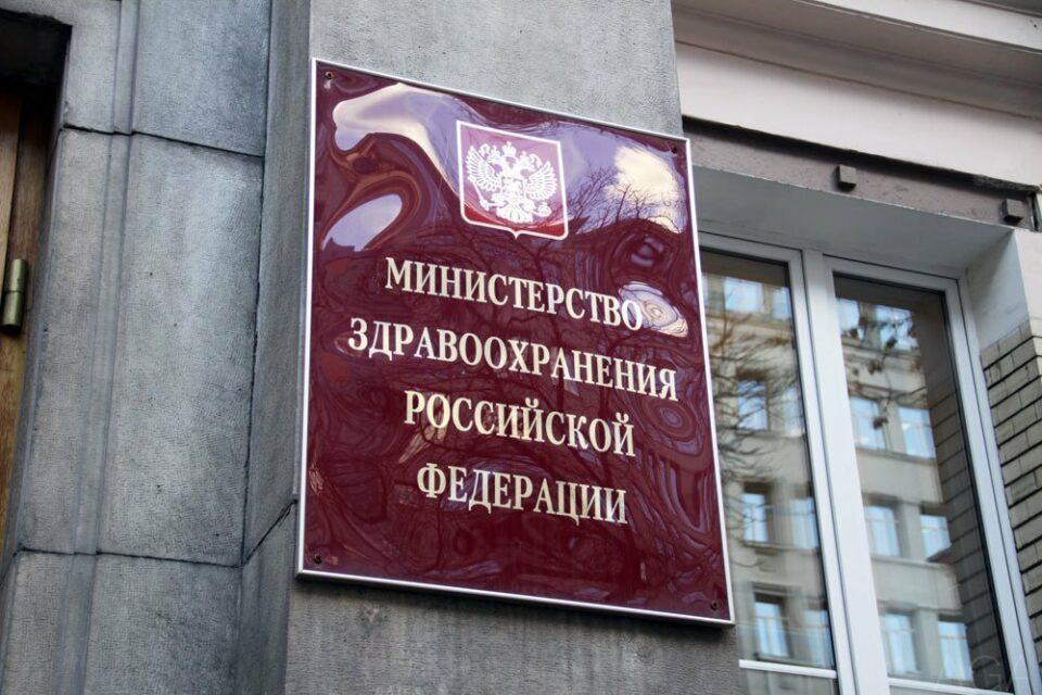 Кандидатуры министров здравоохранения в регионах будут согласовываться с Минздравом