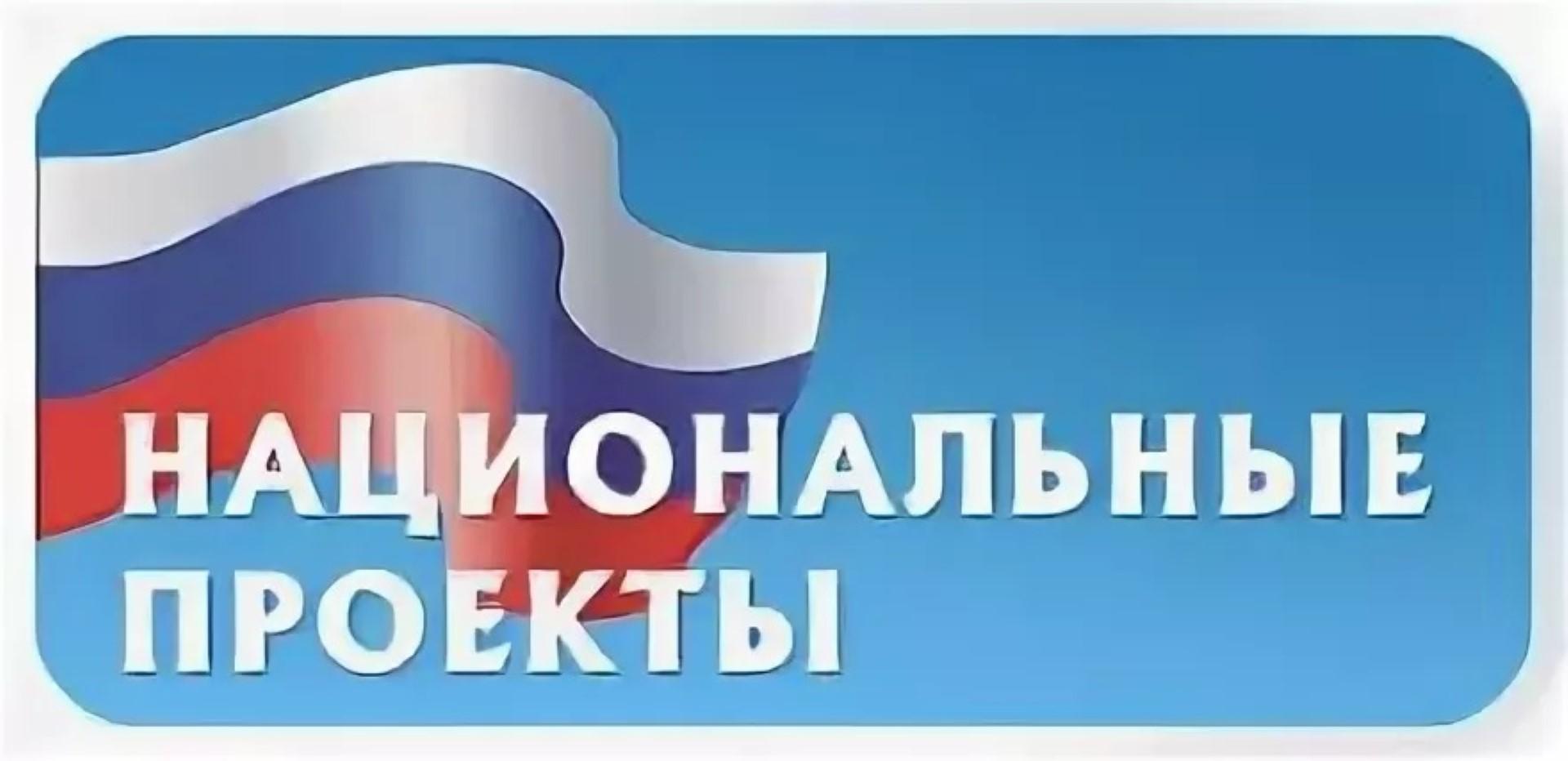 Якутия отстает по реализации национальных проектов
