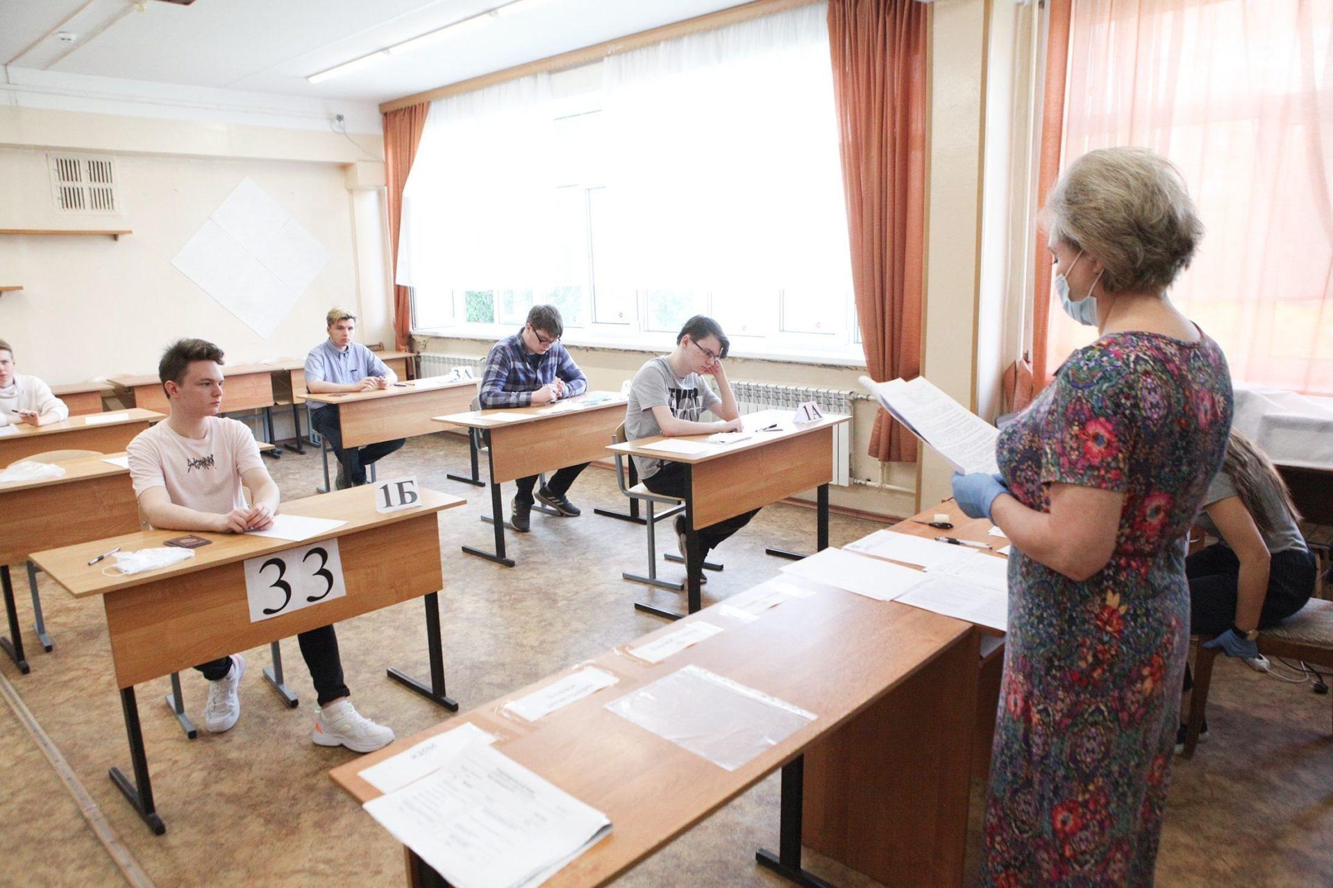 Рособрнадзор: Школьникам перед ЕГЭ не нужно вакцинироваться от COVID-19