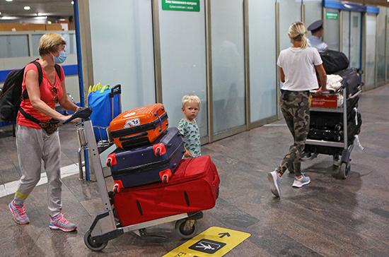 Дети-инвалиды полетят лечиться бесплатно
