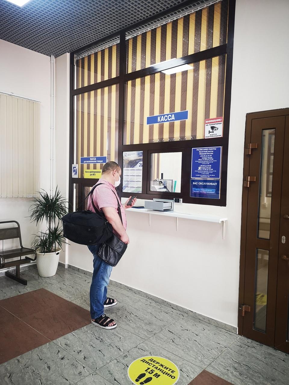 Акционерная компания «Железные дороги Якутии» информирует об изменении отправления пассажирского поезда