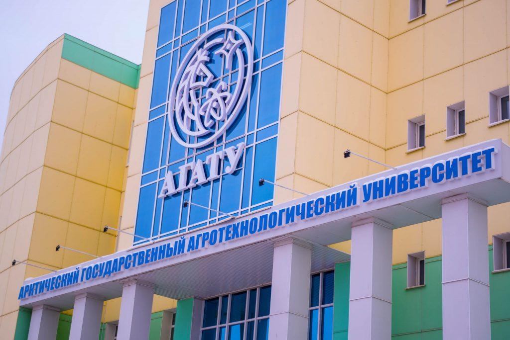 Проект АГАТУ получит грант Росмолодежи