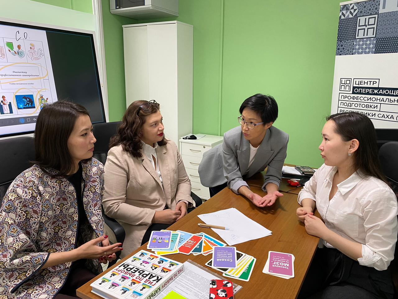 Профессия «Консультант по профориентации школьников» – освой профессию будущего уже сегодня!