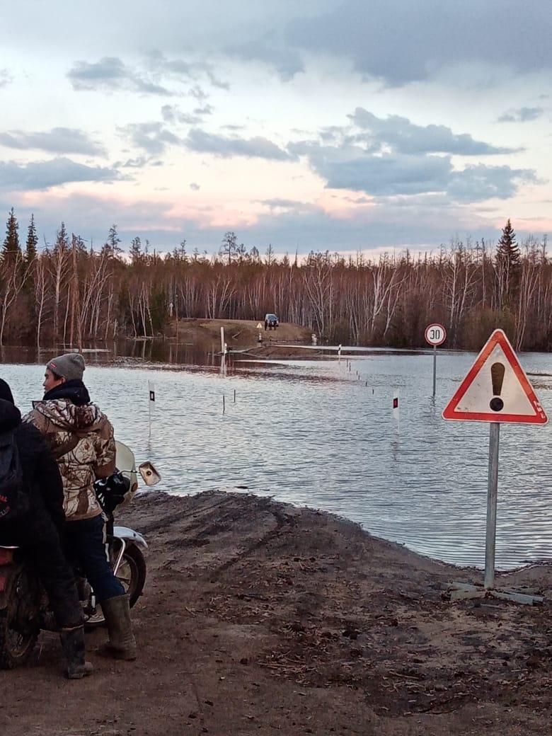 О временном закрытии участка км 75 автодороги «Бетюн»