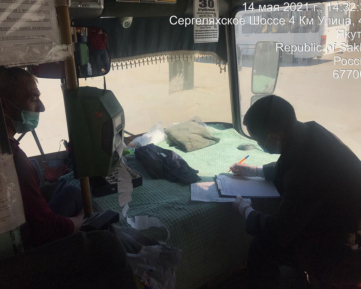 Административная комиссия проверяет санитарное состояние автобусов