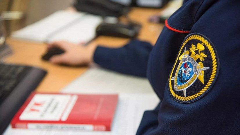 В Якутии директора библиотеки будут судить за служебный подлог