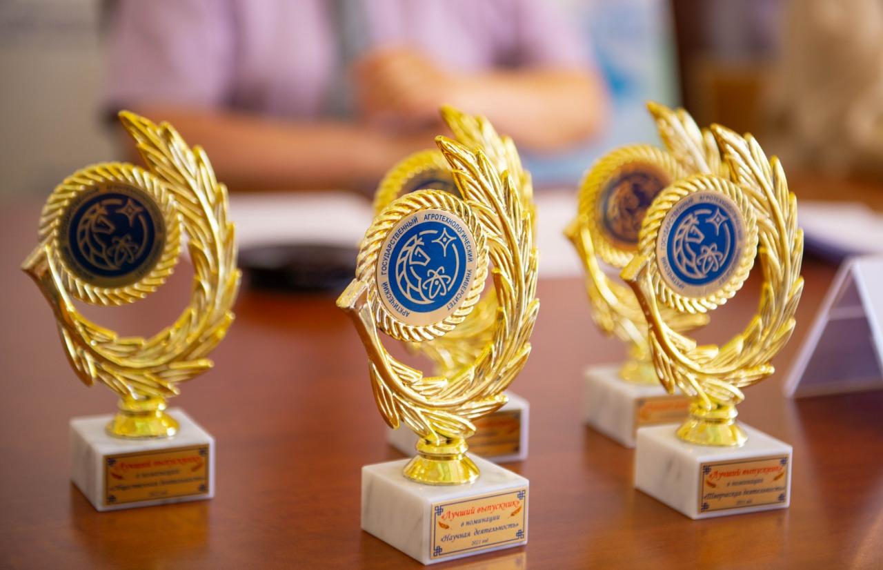 В Октемском филиале АГАТУ прошёл онлайн-выпускной