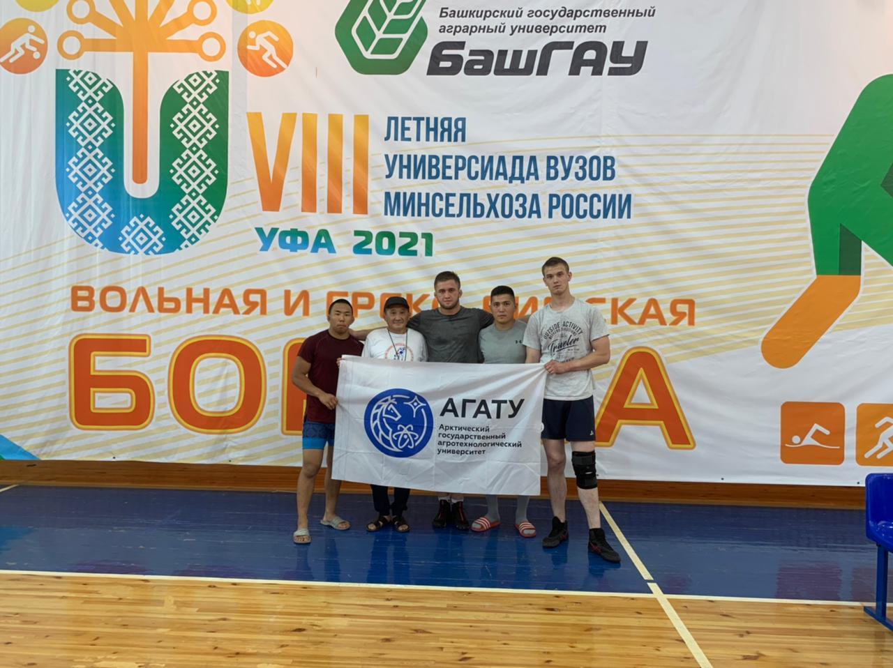 Студенты АГАТУ – призеры Летней Универсиады агровузов России