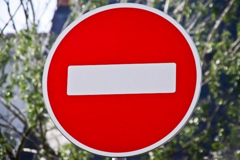 О временном ограничении движения транспортных средств на улицах города Якутска