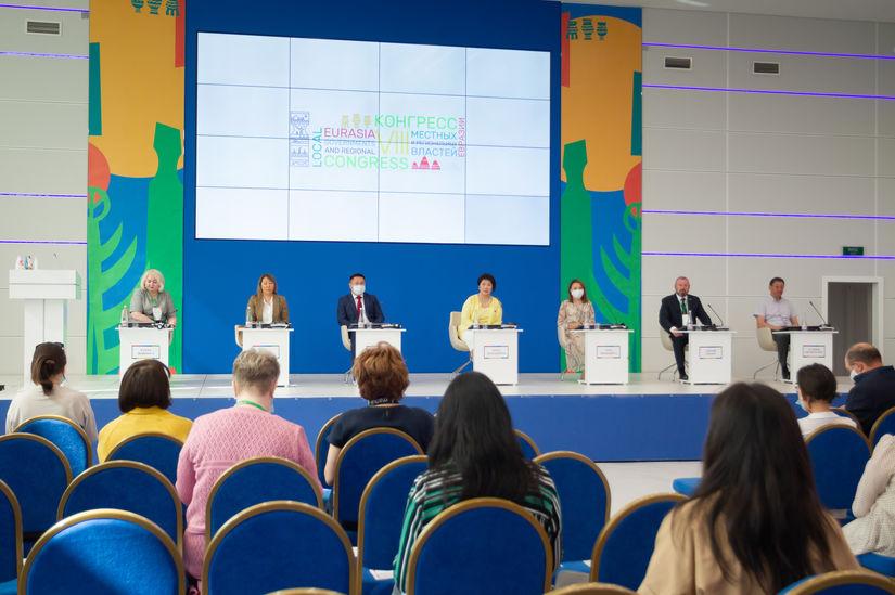 На питч-сессии Конгресса выступила депутат Якутской Гордумы Лена Афанасьева