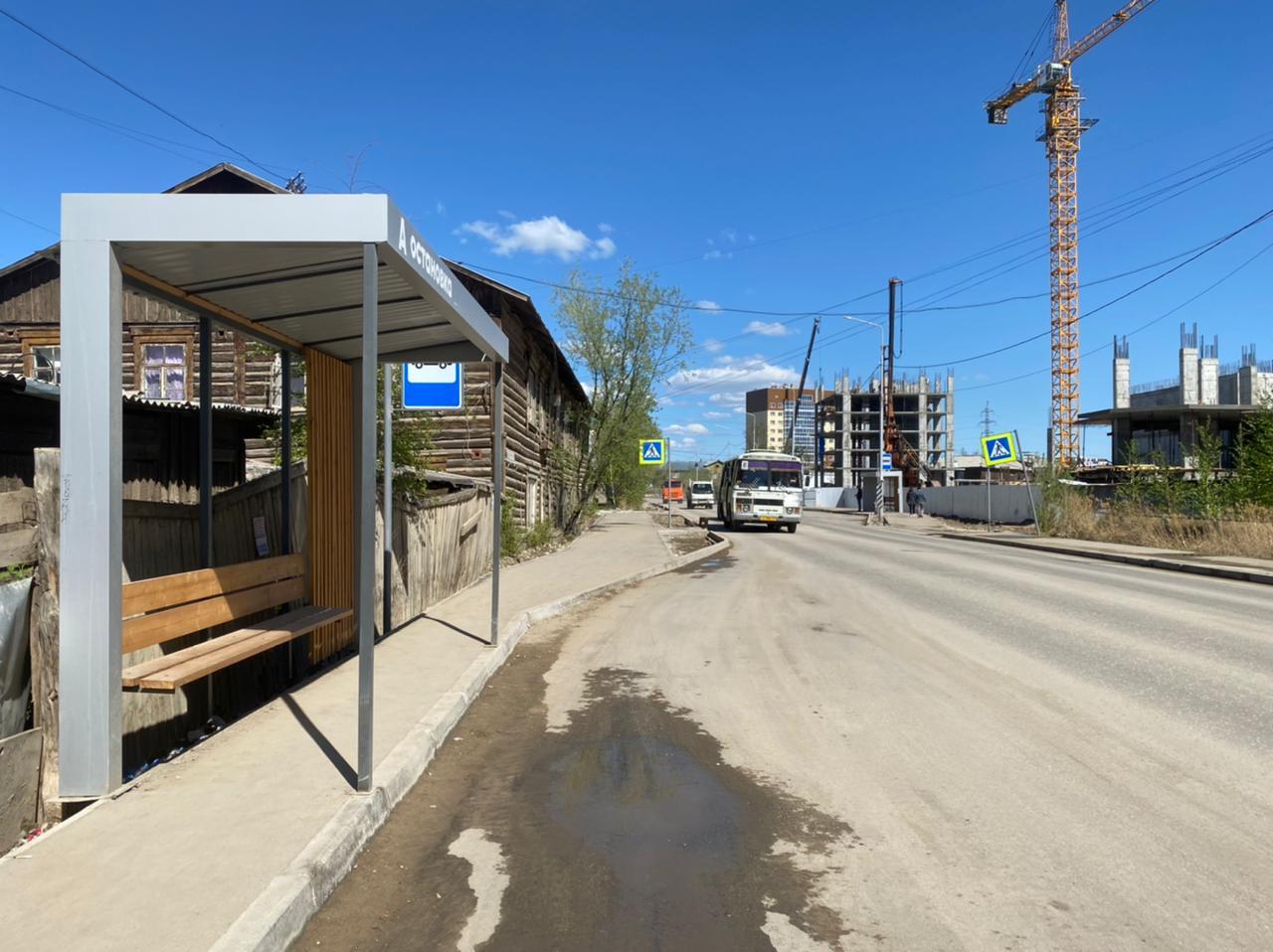 На улице Свердлова появятся новые тротуары и озеленение