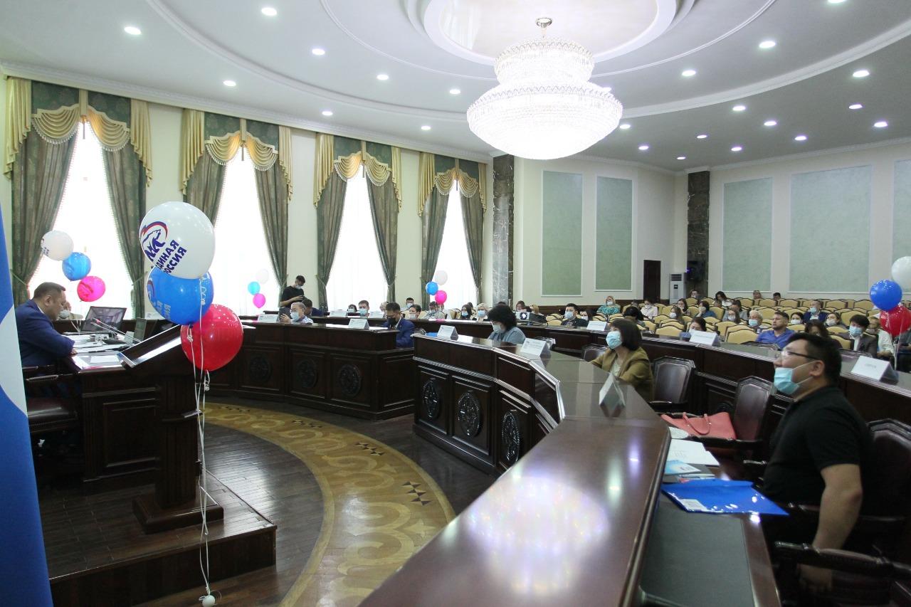 Прошла внеочередная конференция Якутского местного отделения «Единой России»