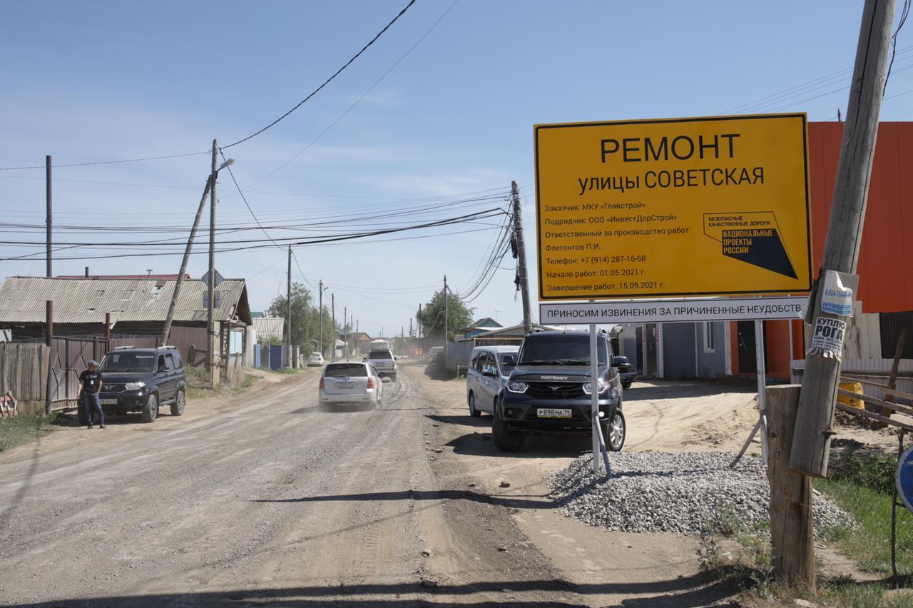 Евгений Григорьев: «Отставаний по дорожному ремонту нельзя допускать»