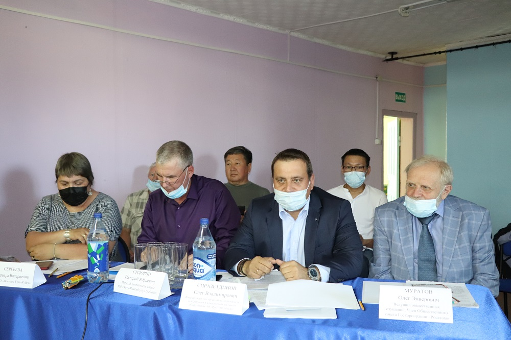 Пресс-служба главы и правительства РС: Жители Усть-Янского района поддержали проект строительства наземной атомной электростанции малой мощности в Усть-Куйге