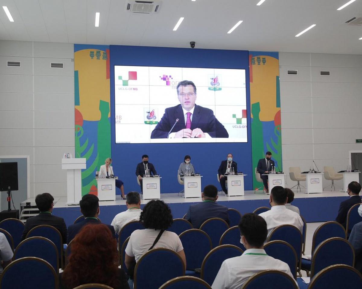Евгений Григорьев принял участие в VIII Конгрессе местных и региональных властей Евразии