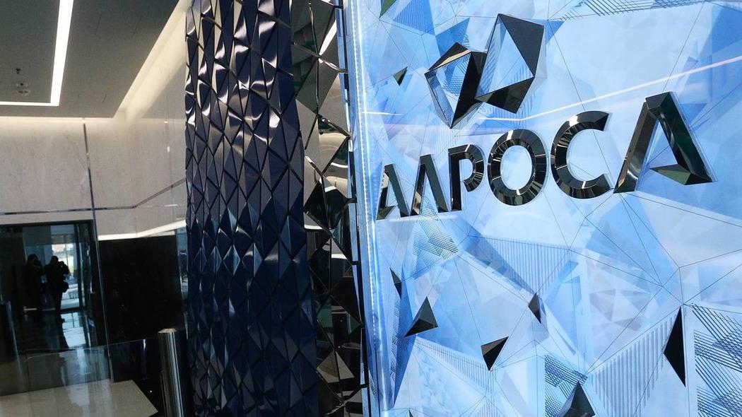 Акционеры АК «АЛРОСА» избрали новых членов Набсовета и установили сумму дивидендов за второе полугодие 2020 г. -70,3 млрд рублей