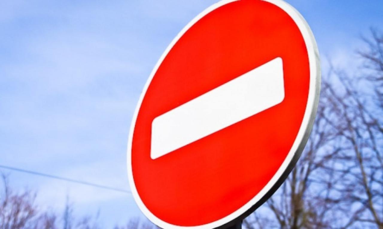 О временном ограничении движения транспортных средств на городских улицах