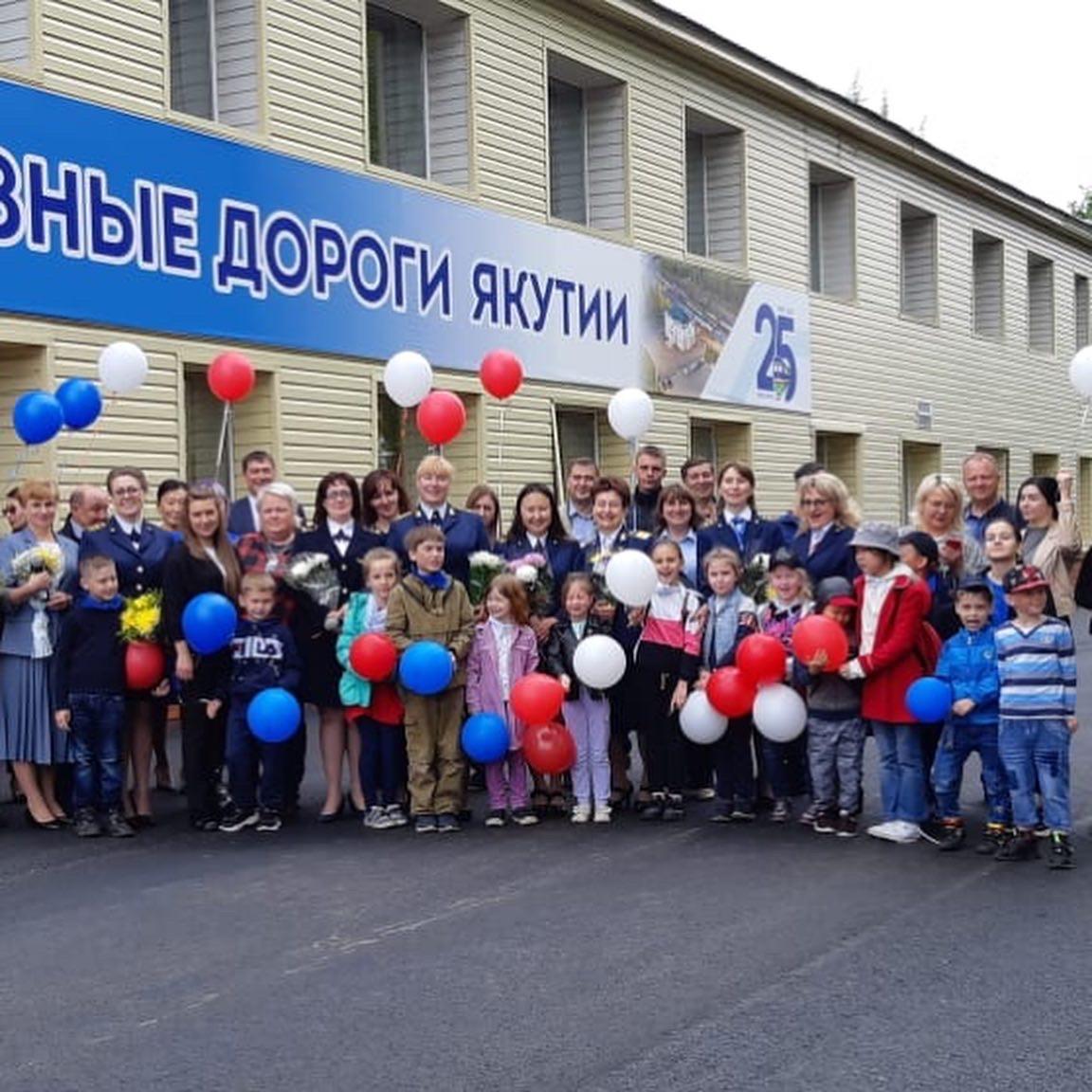 АО «АК «ЖДЯ» торжественно отметили праздник страны – День России