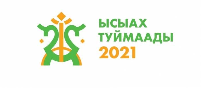 Всероссийский онлайн-фестиваль искусства и творчества «Встреча лета»