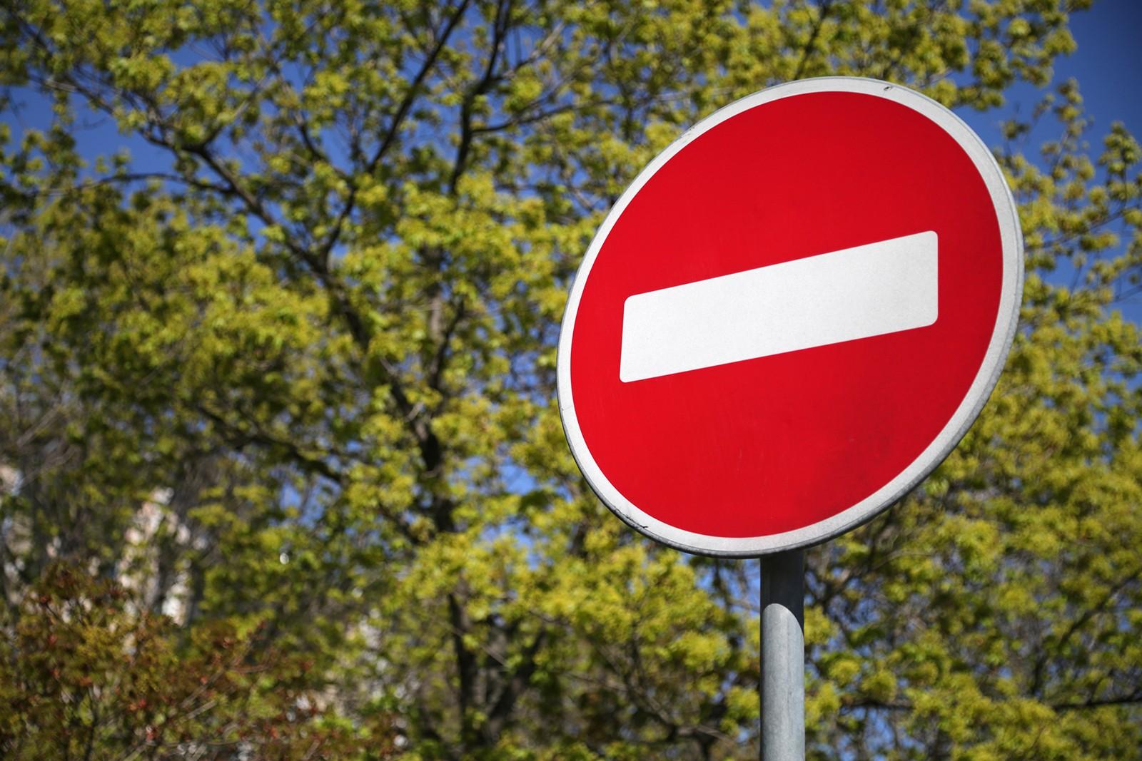 О временном ограничении движения транспортных средств  по улице Каландаришвили