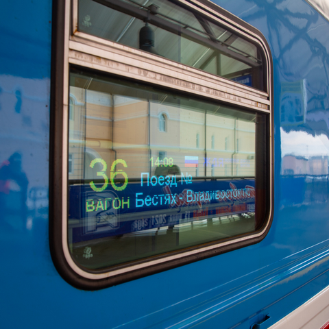 Назначен еще один дополнительный вагон по маршруту Нижний Бестях — Владивосток