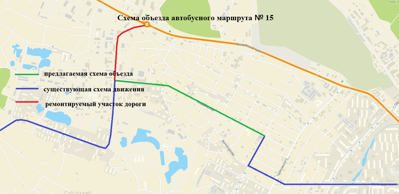 Об ограничении движения транспортных средств по улице Билибина