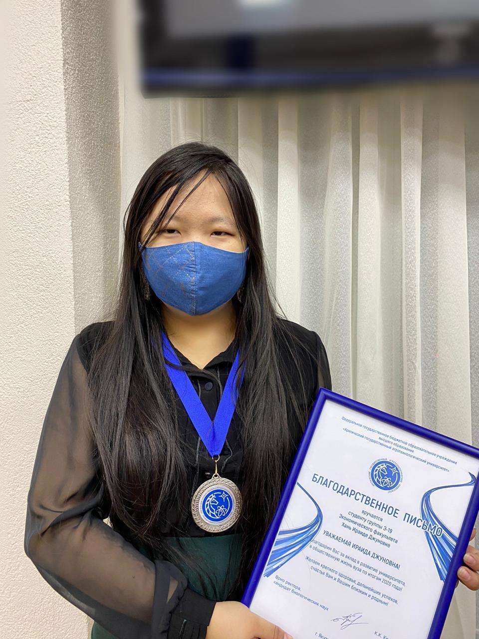 Студентка АГАТУ стала финалистом Форума «Восток»